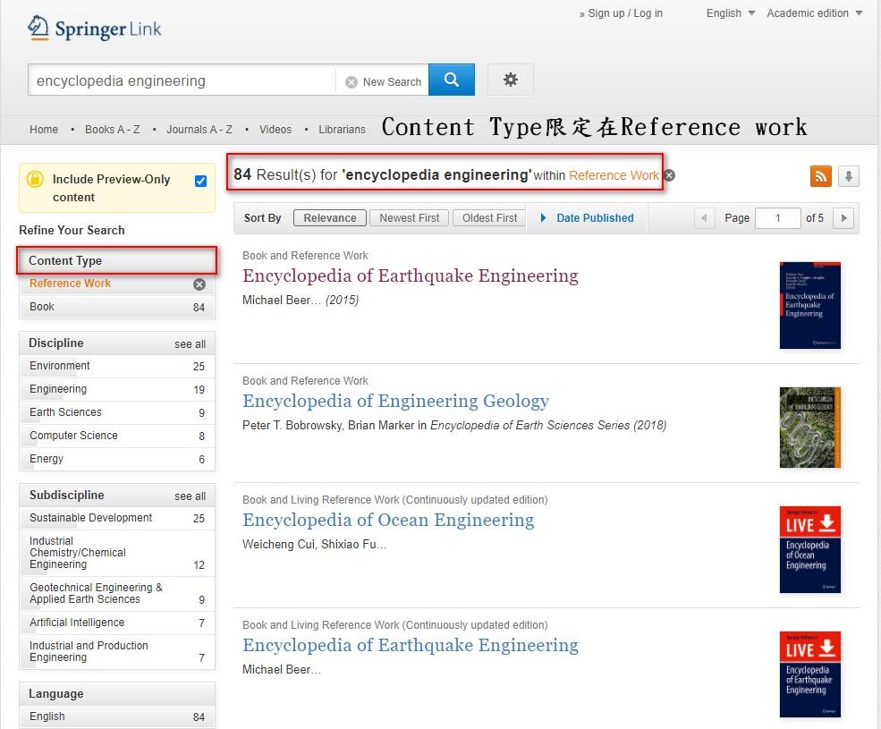 查找springer 工程類百科全書