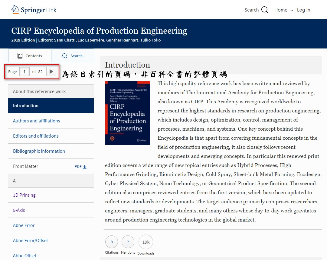 Springer百科全書目次索引頁面
