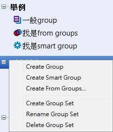 ENX8_groups