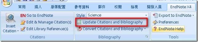 Update Bibliography