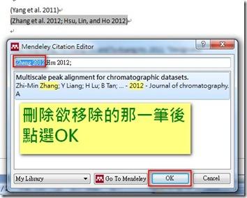 2012-06-01_002801