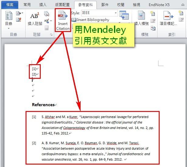 思科书籍的参考文献_英文参考文献标准格式_书参考文献标准格式_淘宝助理