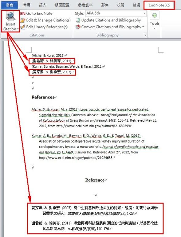 用endnote写论文时如何让中英文参考文献格式并存(3)