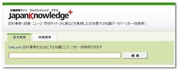2012-11-12_154830