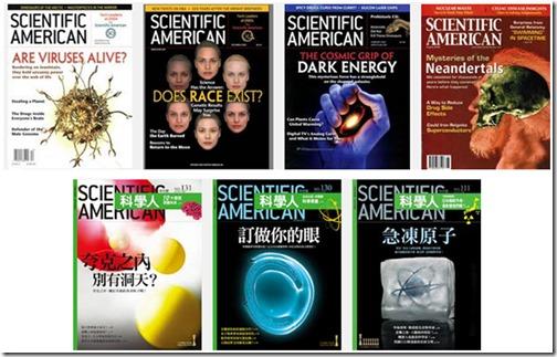 科學人封面