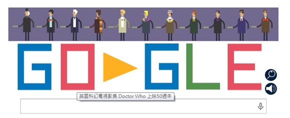 doctorwho_large