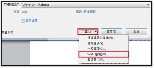 endnote_PDF_code_001
