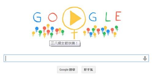 google_women