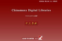chinamaxx2