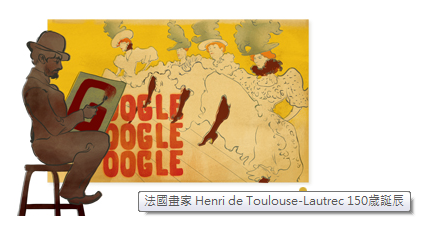 google-Toulouse-Lautrec