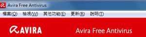 avira_antivir_2012-12-18