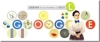 google-emmy noether_20150323