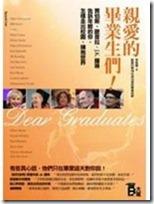 graduateblog